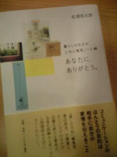 a0159057_176170.jpg