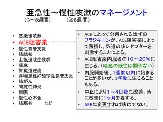 c0219358_20421373.jpg