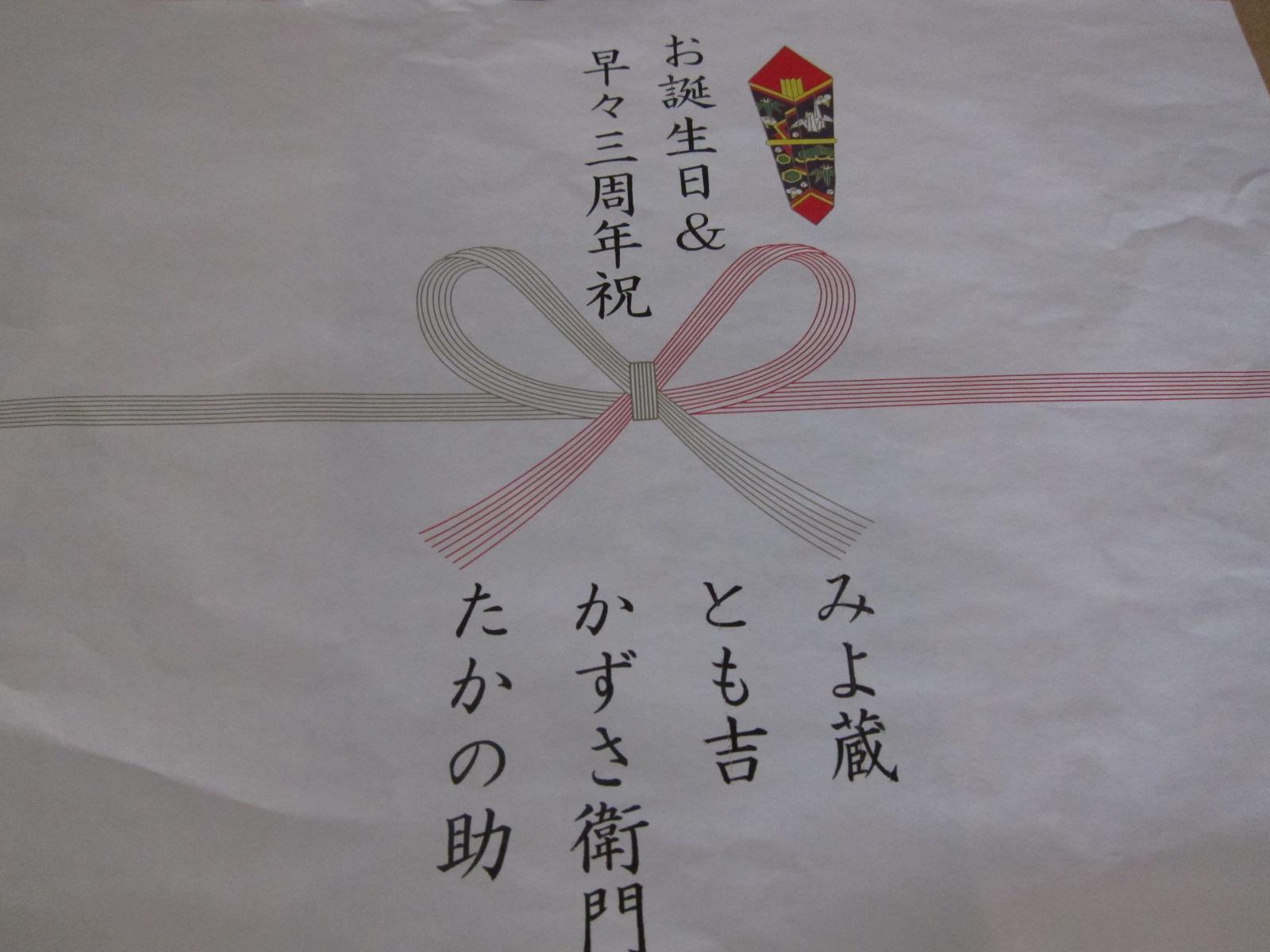 gifts._c0153966_21514429.jpg