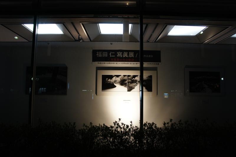 10年10月21日・福田仁写真展二日目_c0129671_2013165.jpg