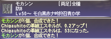 a0025776_7481021.jpg
