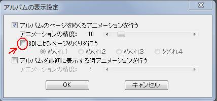 f0070279_1413857.jpg