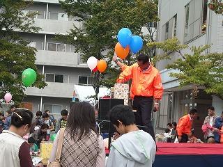 感謝祭2日目☆彡_f0183480_11501555.jpg