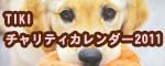 f0051481_15495072.jpg