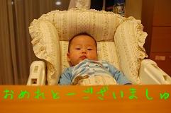 f0057284_23132965.jpg