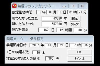 c0197386_195622100.jpg