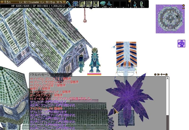 f0024889_7104964.jpg