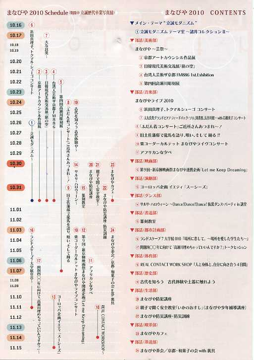 秋の展覧会 その4 高瀬川彫刻展_c0100195_22435588.jpg