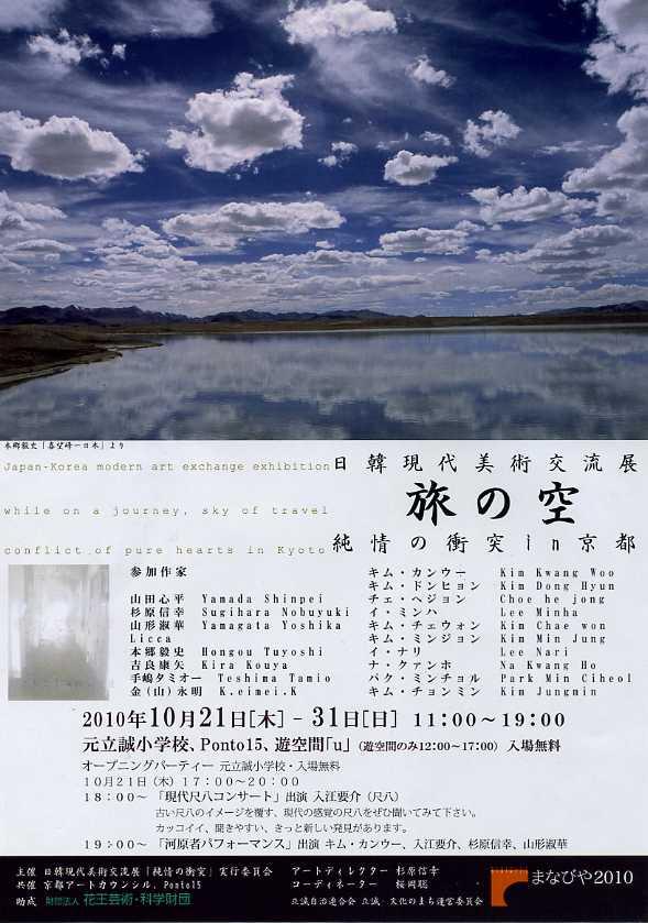 秋の展覧会 その4 高瀬川彫刻展_c0100195_230176.jpg