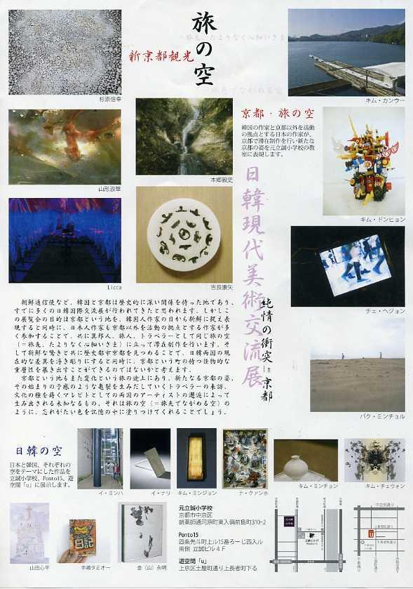秋の展覧会 その4 高瀬川彫刻展_c0100195_2302644.jpg