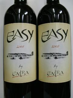 東欧にも凄いワインがありましたよ!_f0055803_15192893.jpg