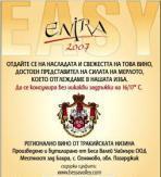 東欧にも凄いワインがありましたよ!_f0055803_15593184.jpg