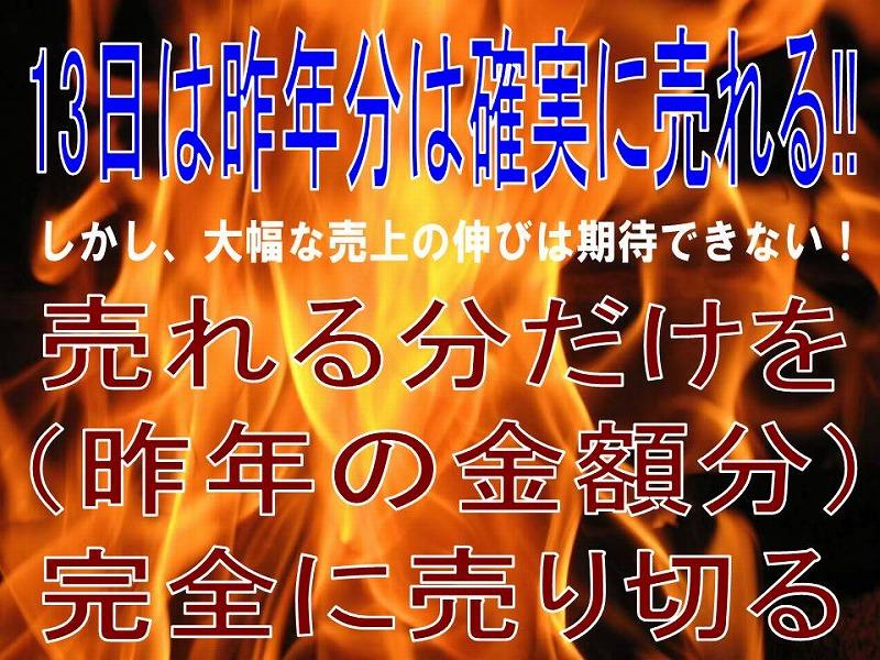f0070004_1444617.jpg