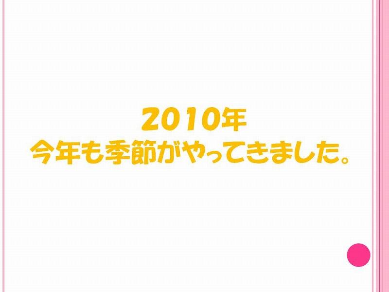 f0070004_14453173.jpg