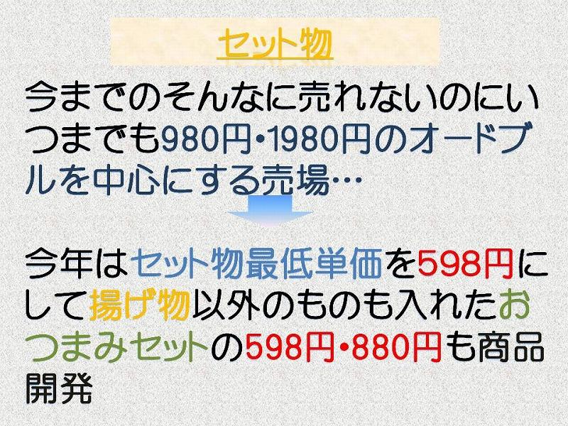 f0070004_14474594.jpg