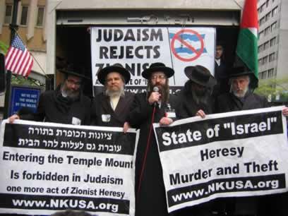 イスラエルでシオニスト政府に抗議自殺2人目:ユダヤ人も反政府活動始める!?_e0171614_10272426.jpg