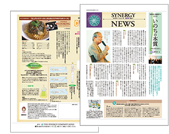 シナジーカンパニーのニュースなど_d0045623_15475059.jpg
