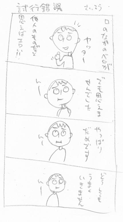 b0116425_055433.jpg