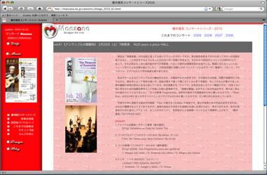 ホームページの管理_e0103327_1285933.jpg