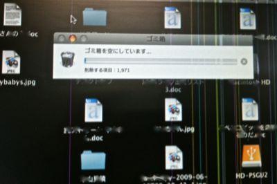 f0132230_11413660.jpg