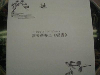f0155431_22314666.jpg