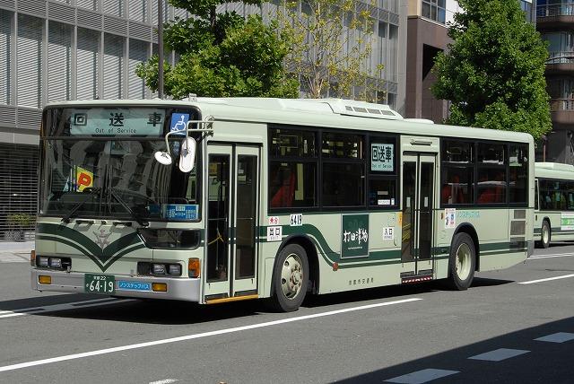 京都市バス~京都駅であまり見れない車両~_a0164734_23463598.jpg