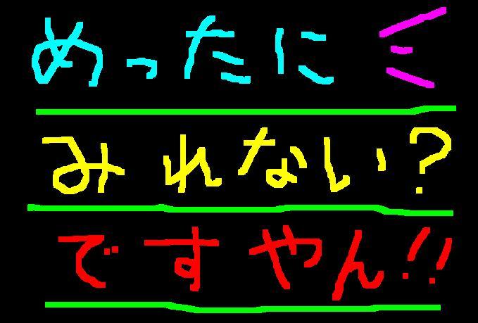 f0056935_1833559.jpg