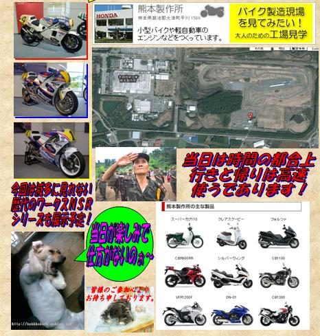 f0056935_2043659.jpg