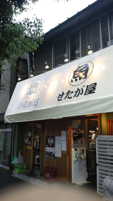 ラーメン放浪記_e0173239_8562416.jpg