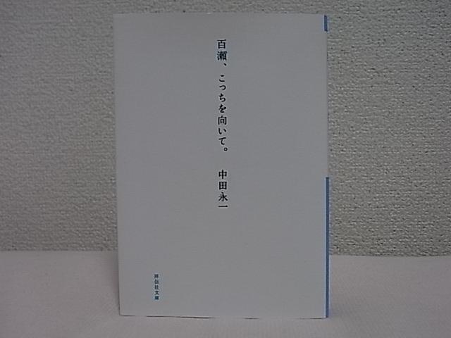 f0170239_16412458.jpg