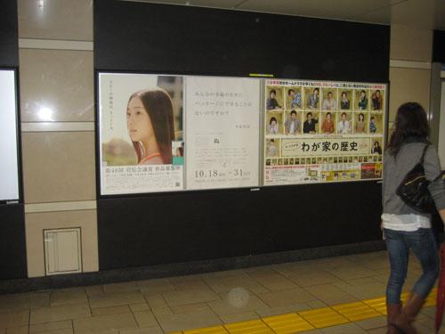 「パッケージ幸福論2010」がスタートしました。_f0171840_18224968.jpg