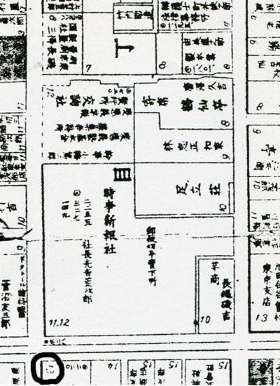 パンとペン読了_b0081843_20204021.jpg