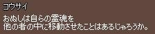 f0191443_2104241.jpg