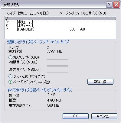 b0002644_2302477.jpg