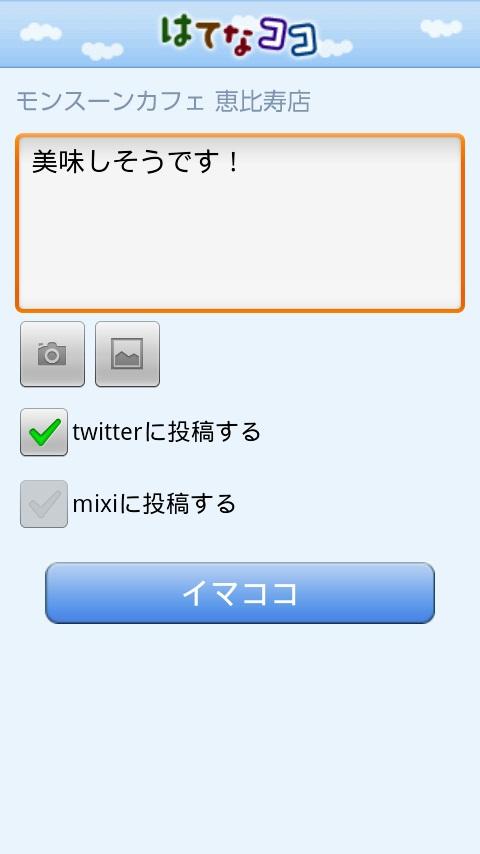 f0002759_122387.jpg