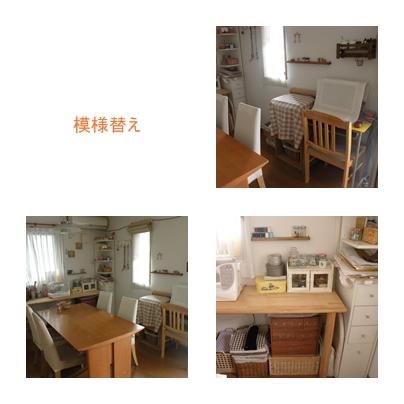 f0168760_19105545.jpg