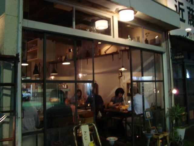 吉祥寺「Sajilo Cafe サジロカフェ」へ行く。_f0232060_2505336.jpg
