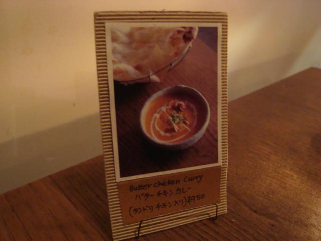 吉祥寺「Sajilo Cafe サジロカフェ」へ行く。_f0232060_2561439.jpg