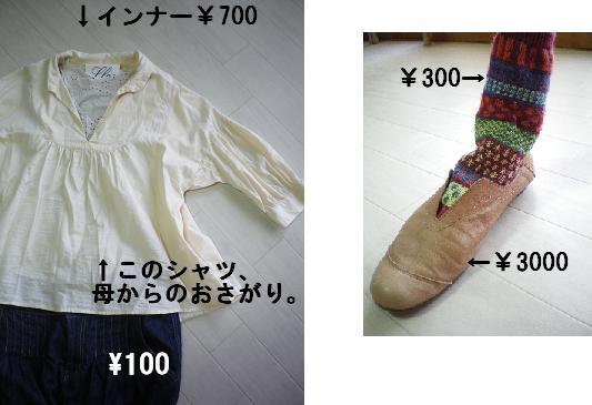 b0147462_11204679.jpg