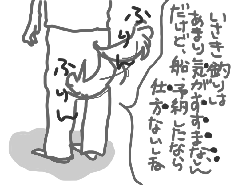 f0096569_720470.jpg