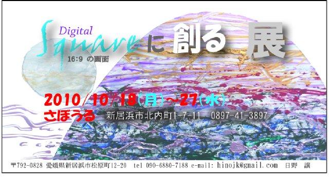 f0127675_395996.jpg