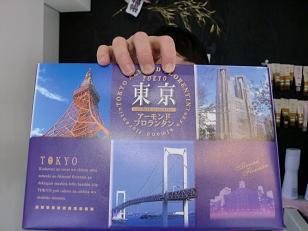 TOKYO!_f0172281_6145118.jpg