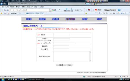 c0217582_22484456.jpg