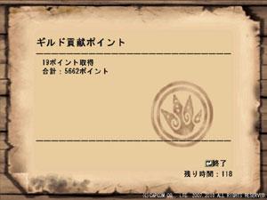 e0069487_1241382.jpg