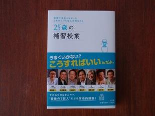 f0230689_2010781.jpg