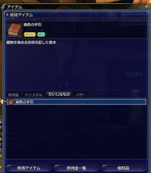 f0222395_1694699.jpg