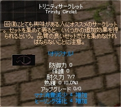 d0009200_19494710.jpg
