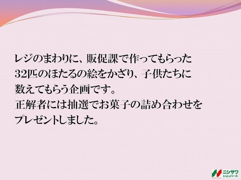 f0070004_14242637.jpg