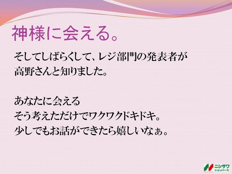 f0070004_14245831.jpg
