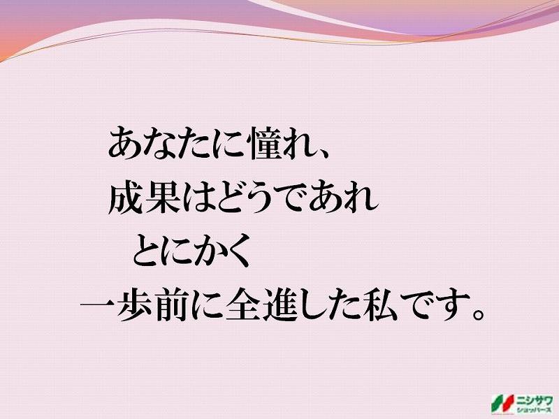 f0070004_1426963.jpg